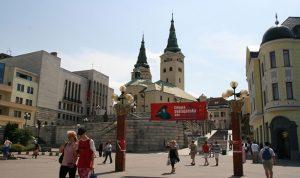 Город Жилина Словакия